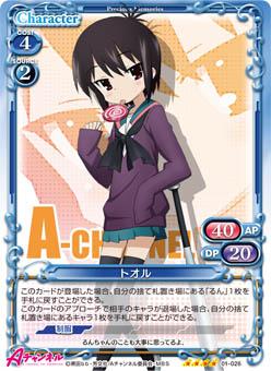 Ach_01-026.jpg