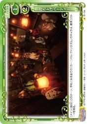 CP_01-124.jpg