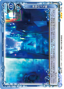KM_01-092.jpg