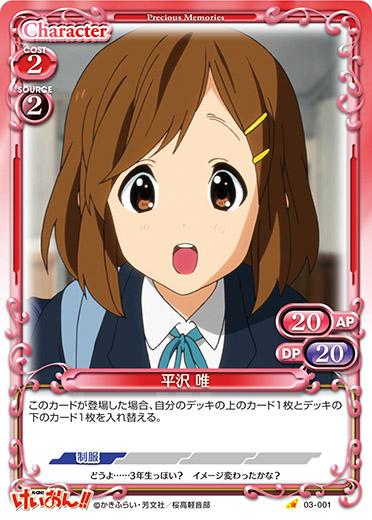 K_ON2_03-001.jpg