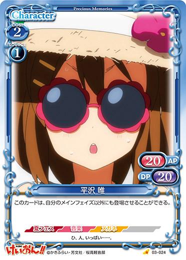 K_ON2_03-024.jpg