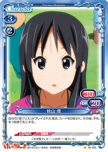 K_ON2_03-025.jpg