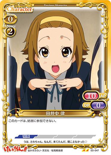 K_ON2_03-047.jpg