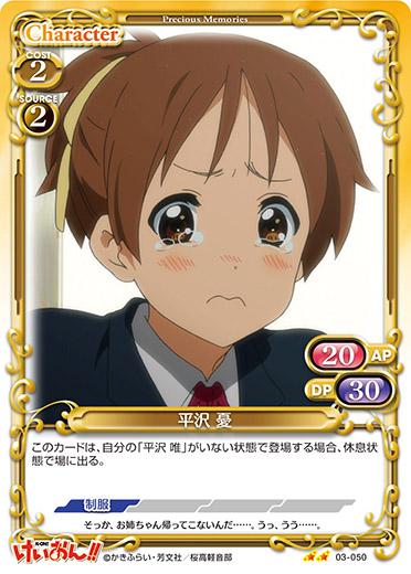 K_ON2_03-050.jpg
