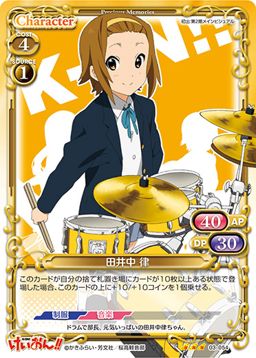 K_ON2_03-054.jpg