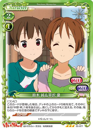 K_ON2_03-077.jpg