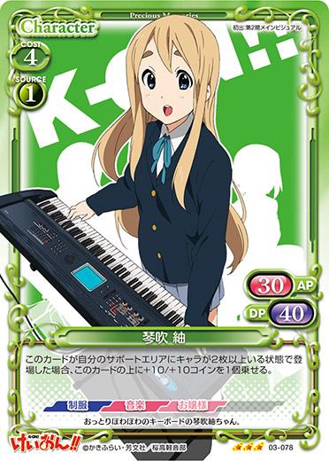 K_ON2_03-078.jpg