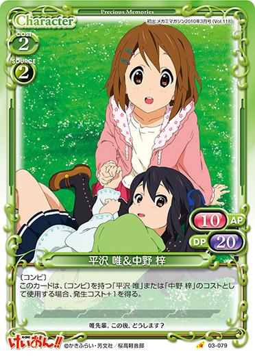 K_ON2_03-079.jpg