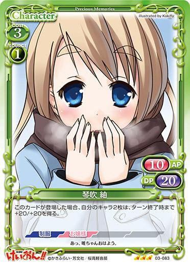 K_ON2_03-083.jpg