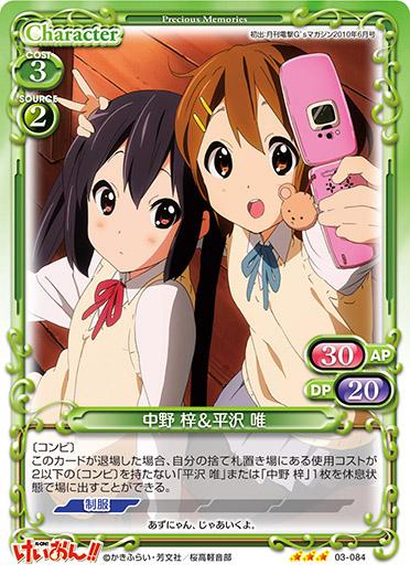 K_ON2_03-084.jpg