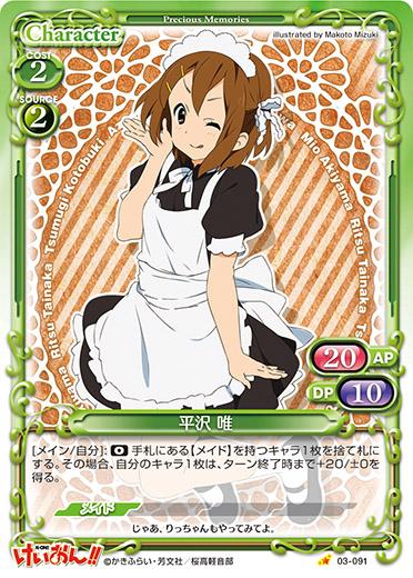 K_ON2_03-091.jpg