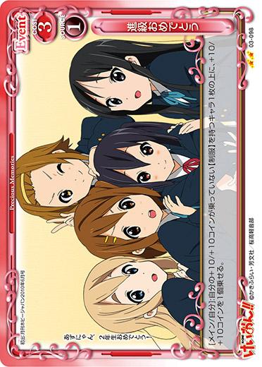 K_ON2_03-098.jpg