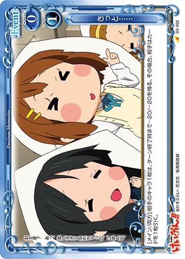 K_ON2_03-102.jpg