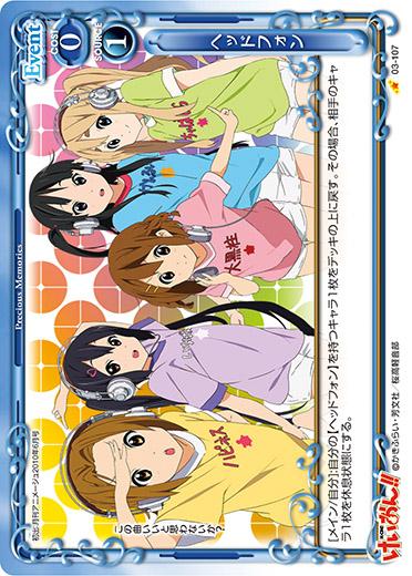 K_ON2_03-107.jpg