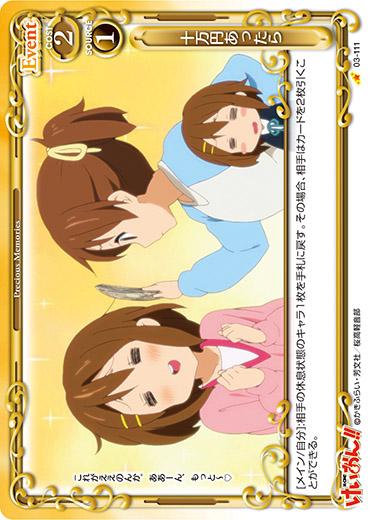K_ON2_03-111.jpg