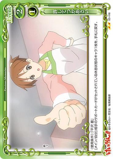 K_ON2_03-116.jpg
