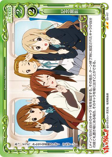 K_ON2_03-117.jpg