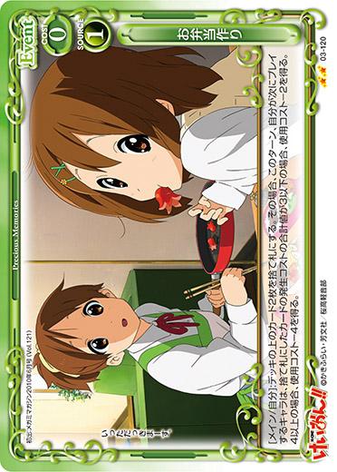 K_ON2_03-120.jpg