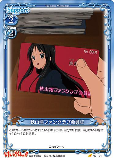 K_ON2_03-124.jpg