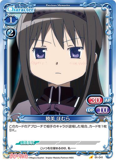 MDK_01-041.jpg