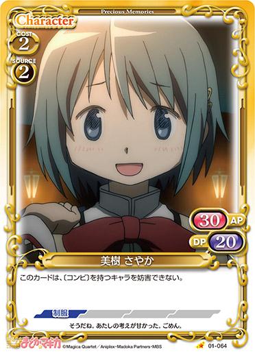 MDK_01-064.jpg