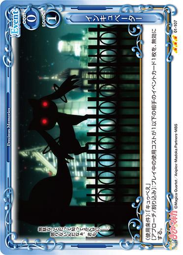 MDK_01-107.jpg