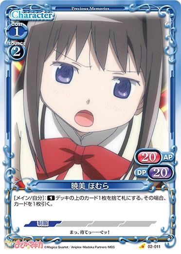 MDK_02-011.jpg