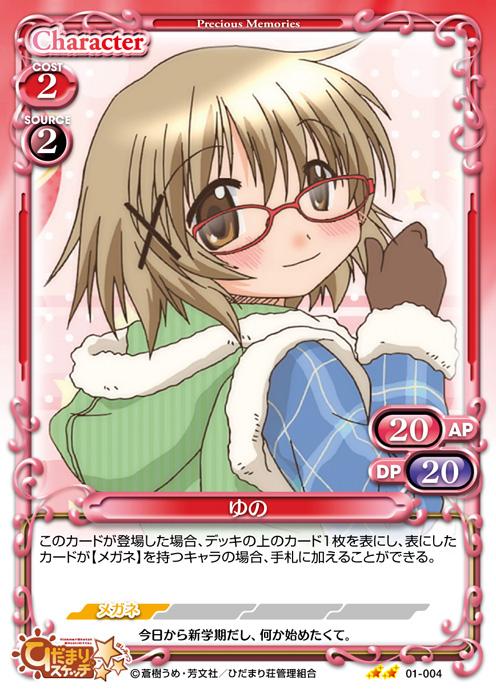 PM_HS_01-004.jpg