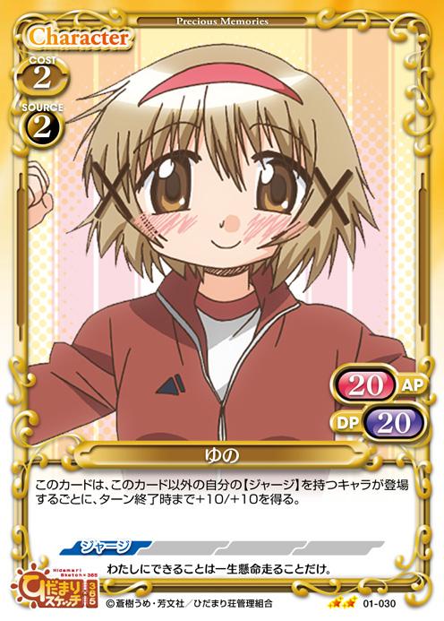 PM_HS_01-030.jpg
