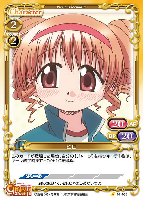 PM_HS_01-032.jpg