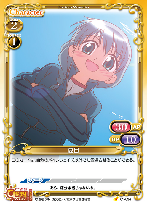 PM_HS_01-034.jpg