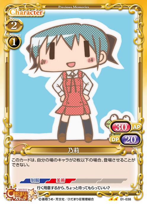 PM_HS_01-038.jpg