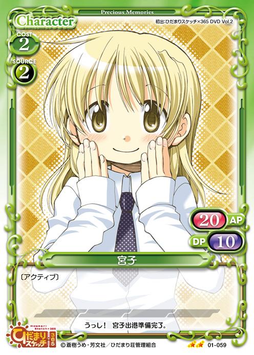 PM_HS_01-059.jpg