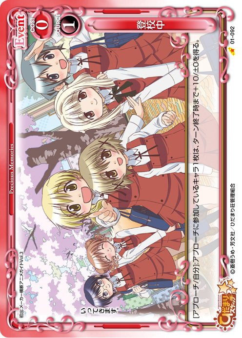 PM_HS_01-092.jpg