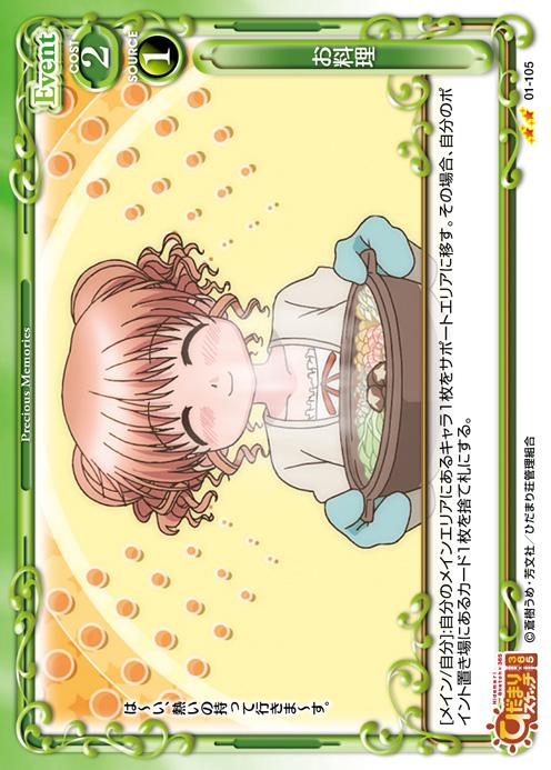 PM_HS_01-105.jpg