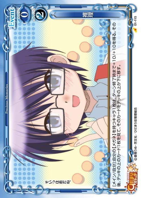 PM_HS_01-115.jpg