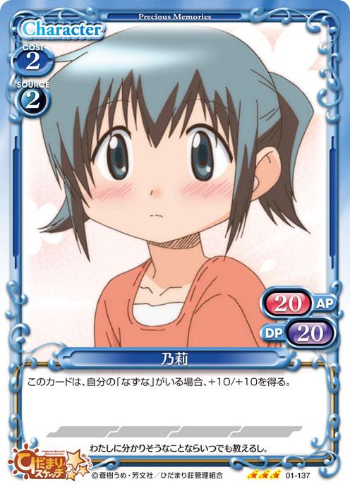 PM_HS_01-137.jpg