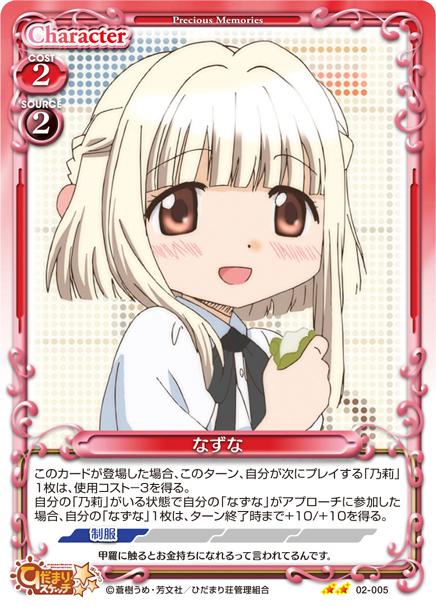 PM_HS_02-005.jpg