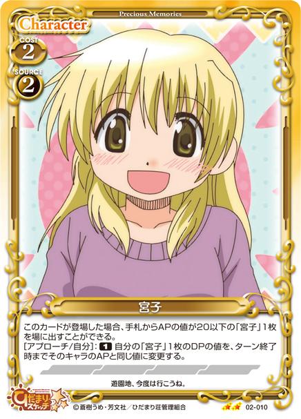 PM_HS_02-010.jpg