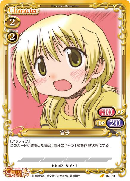 PM_HS_02-011.jpg