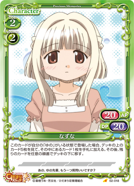 PM_HS_02-018.jpg