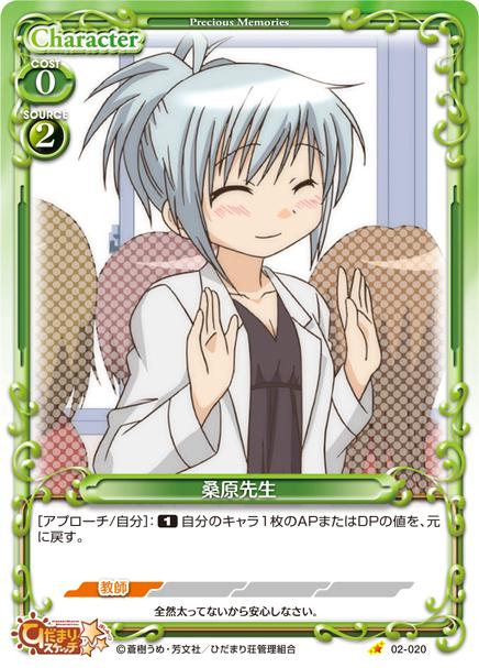 PM_HS_02-020.jpg