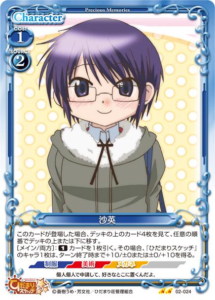 PM_HS_02-024.jpg