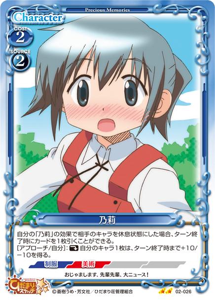 PM_HS_02-026.jpg