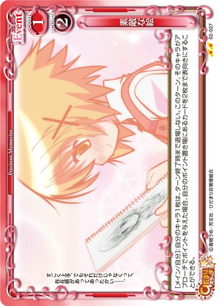 PM_HS_02-027.jpg