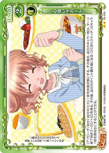 PM_HS_02-033.jpg