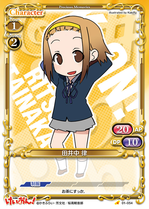 PM_K-ON_01-054.jpg