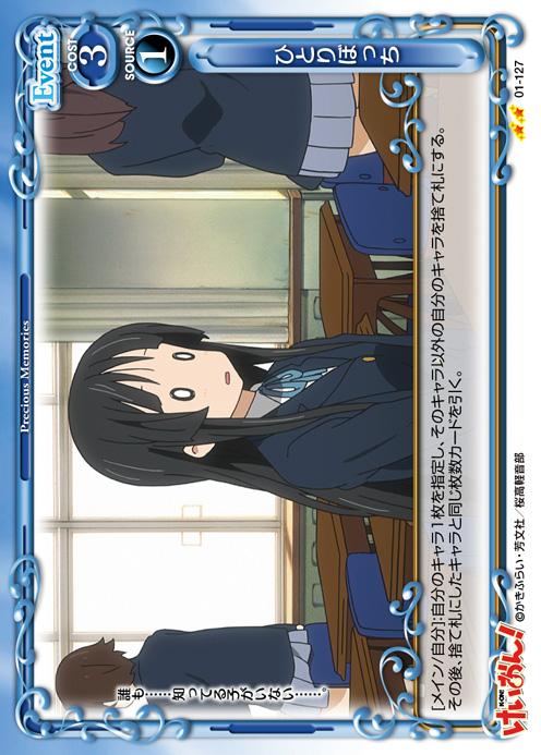 PM_K-ON_01-127.jpg