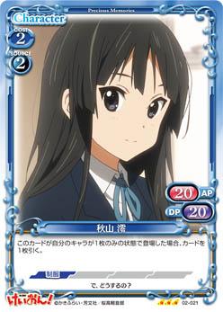 PM_K-ON_Part2_02-021.jpg