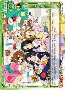PM_K-ON_Part2_02-121.jpg